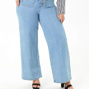 NWT High-Rise Wide-Leg Denim Trousers